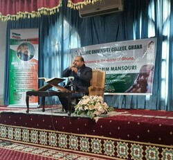 Iranian Quran reciter Karim Mansuri performs at the Islamic University College in Ghana.