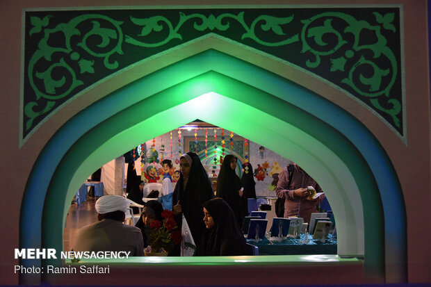 Intl. Quran exhibition in Mashhad