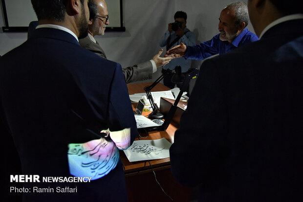 نمایشگاه بین المللی قرآن و عترت مشهد