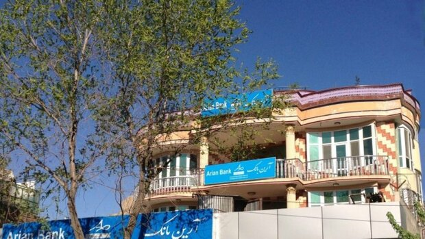 Kabul-based Arian Bank not Iranian