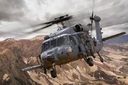 تولید هلیکوپتر امداد و نجات توسط لاکهید مارتین