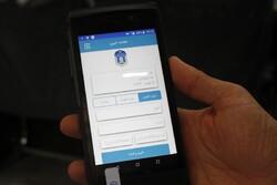 دستافزار هوشمند پلیس جایگزین قبضهای جریمه شد