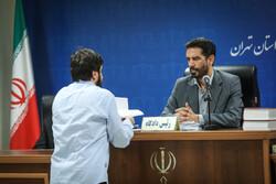 سومین جلسه رسیدگی به اتهامات هادی رضوی و ۳۰متهم دیگر بانک سرمایه