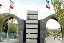 دانشگاه تبریز در جمع دانشگاههای برتر جهان ایستاد