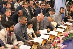 جلسات تفسیر قرآن در مسجد «بعثت» خرم آباد