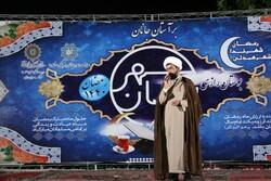 جشن « بر آستان جانان» در بوستان رازی