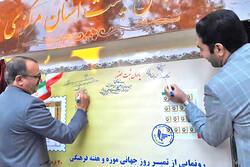 برگزاری آئین نکوداشت و رونمایی از تمبر روز جهانی موزه در اراک