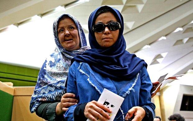 السلطة التشريعية في ايران تقرّ قانون تشديد عقوبة الرش بالحمض