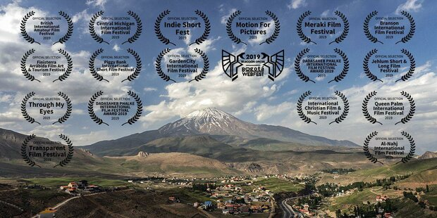 'The Dome of Universe' wins at Terres Filmfest. in Spain