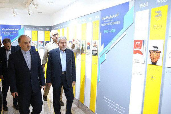 افتتاح سالن آکادمی ملی المپیک با حضور وزیر ورزش