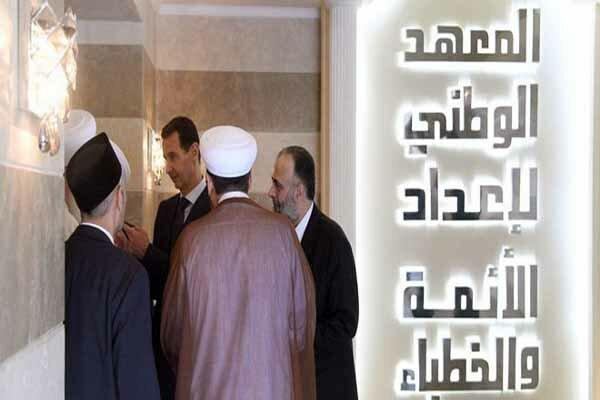 «بشار اسد» مرکز  اسلامی بین المللی الشام را افتتاح کرد