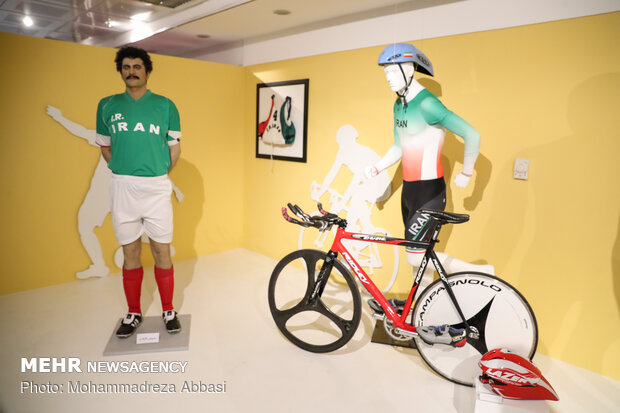 Inaugural ceremony of National Sports, Olympic, Paralympic Museum