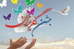آزادی ۱۱ زندانی جرائم غیرعمد در مازندران