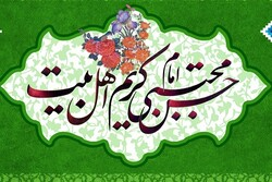 وحدت امت اسلامی شاخصه اصلی تفکر سیاسی امام مجتبی (ع) بود