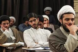 مراسم آغاز سال تحصیلی حوزههای علمیه استان تهران برگزار شد
