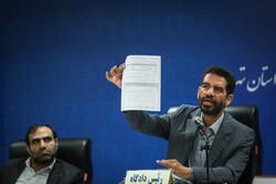 جلسات محرمانه در ویلای امارات/ پرونده امامی و دلاویز یک پولشویی حرفهای بوده است