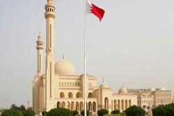 عربستان در نشست صلح اقتصادی منامه شرکت می کند
