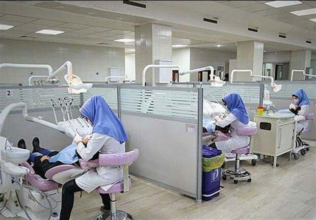آماده سازی ۴۲ مرکز خدمات دندانپزشکی ویژه بیماران خاص,