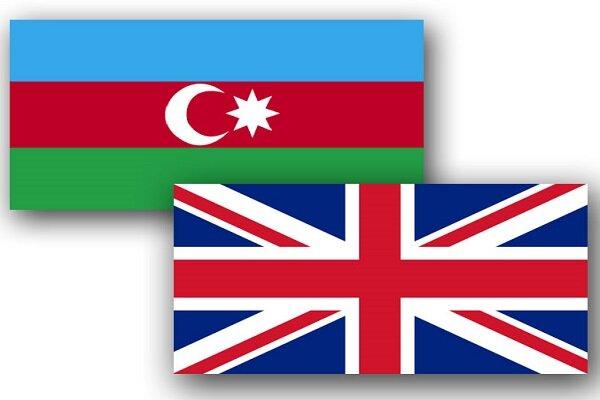 Yarın Azerbaycan-Büyük Britanya Ortak İşbirliği Komisyonu Toplantısı yapılacak
