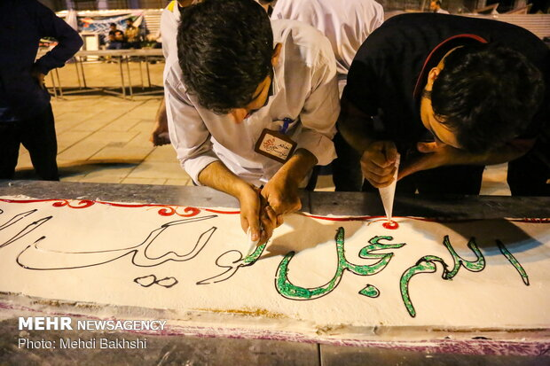 كعكة مولود الامام الحسن (ع) بطول 100 متر في مدينة قم