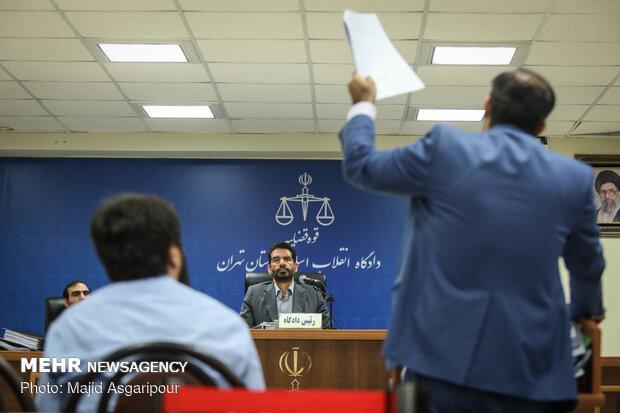 محمدهادی رضوی, سریال شهرزاد, بانک سرمایه