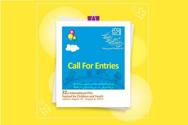 32nd Iran's filmfest. for children calls for entries