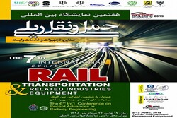 RAILEXPO 2019 to be held in Tehran