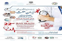 Tehran to host 22nd Iran Health intl. expo