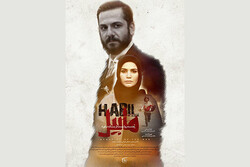 عباس غزالی و متین ستوده در «روایتگری هابیل»