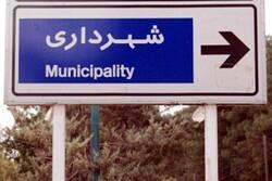 مطالبات شهرداریها از دستگاههای اجرایی شاه بیت دغدغه شهرداران