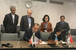 Iran, Indonesia ink MOU to enhance health co-op