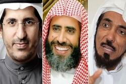 السعودية ستعدم العودة والقرني والعمري بعد شهر رمضان