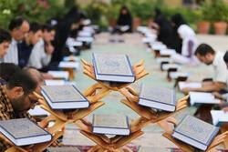 چهلودومین دوره مسابقات قرآن استان بوشهر برگزار شد