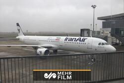 تعمیرات اساسی هواپیما فوکر به دست متخصصان داخلی