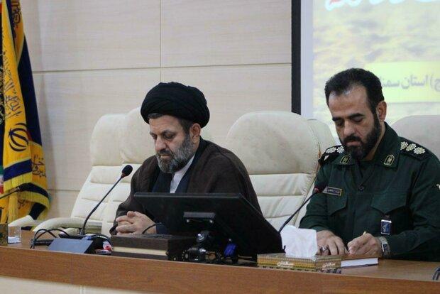 رسانههای استان سمنان برای تحقق گام دوم انقلاب راهکار ارائه دهند