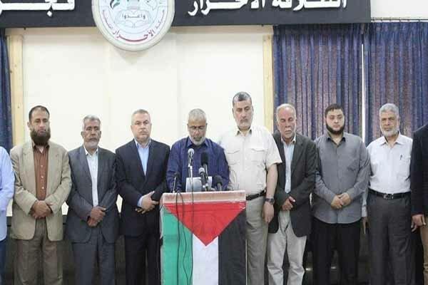 مخالفت شدید گروههای مقاومت فلسطین با نشست اقتصادی منامه