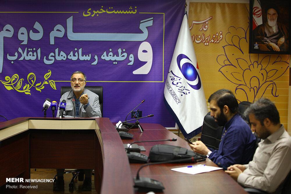نشست خبری گام دوم انقلاب و وظیفه رسانه های انقلاب