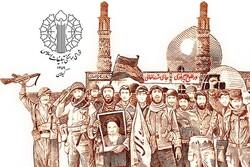 تقویت روحیه جهاد میان ملت های مظلوم پیام مهم آزادسازی خرمشهر بود