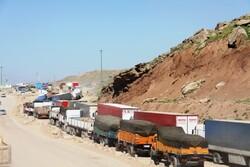İran-Irak arasındaki Sumar Sınır Kapısı kısmen açılıyor