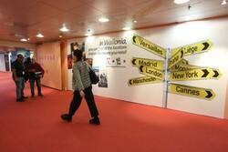 بازار فیلم و حضور سینمای ایران در هفتاد دومین جشنواره فیلم کن
