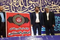 موکب فرهنگی رسانهای اصحاب الحسین (ع) در مریانج رونمایی شد