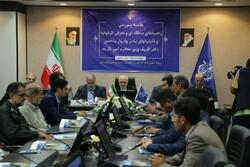 ظریف در جلسه راهبردهای منطقهای و معرفی ظرفیتها چابهار شرکت کرد