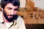 روزی که محمد جهان آرا آسمانی شد