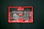 دغدغههایی که در «خرمشهر+۳۰» قاب شدند/ روایت حسرت و حماسه