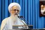 تشکر و تمجید امام جمعه موقت تهران از رئیس قوه قضائیه
