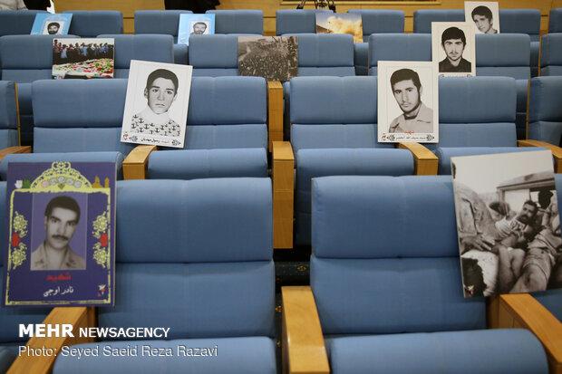 دوازدهمین کنگره ملی تجلیل از ایثارگران