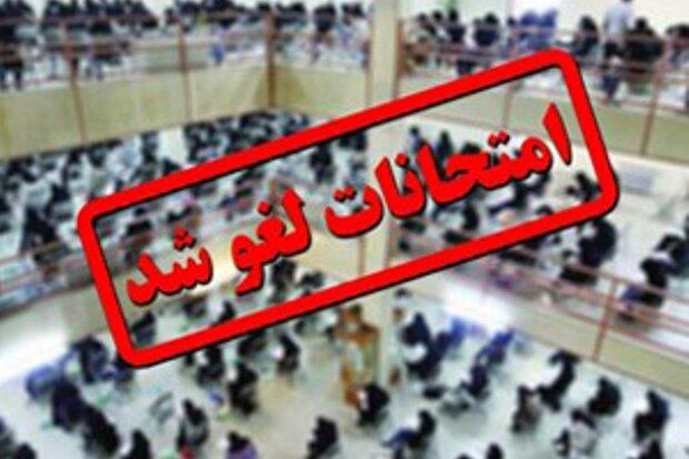 امتحانات دوشنبه و سه شنبه دانشآموزان زنجانی لغو شد