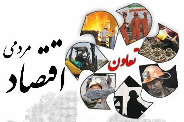 تعاونیها شریان حیاتبخش توسعه در استان سمنان/اعتماد مردم جلب شود