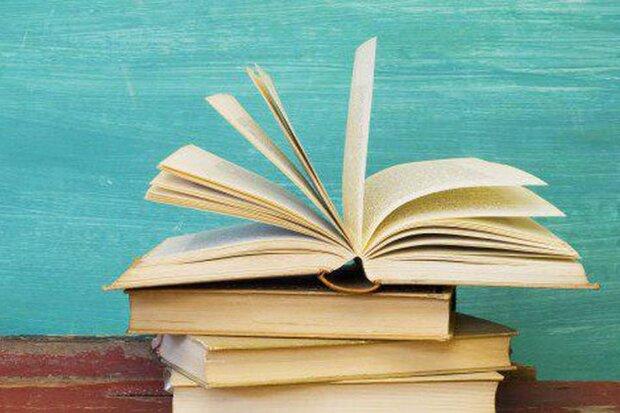 در مراسم بزرگداشت حسن مسرت؛ 2 کتاب نویسنده و پژوهشگر معاصر یزد رونمایی شد