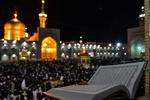 İmam Rıza'nın (a.s) kutsal türbesinde Kadir Gecesi merasimi
